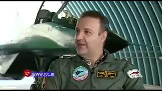 بدون تعارف با خلبان پرواز تمام ایرانی