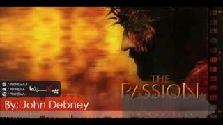 موسیقی متن مصائب مسیح اثر جان دبنی (The Passion of the Christ)