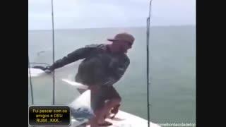 ماهی ...............