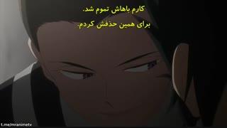 انیمه فوق العاده  ( ناکجا آباد موعود ) Neverland Yakusoku no فصل اول قسمت هشتم با ( زیرنویس فارسی )