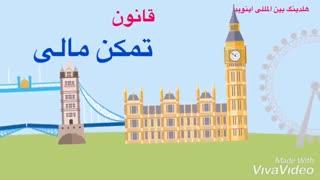 بهترین روش های اخذ اقامت اروپا