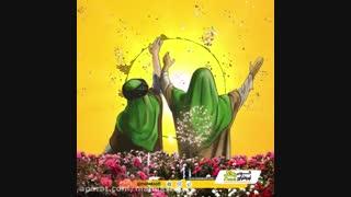 مژده!،عید غدیر مبارک باد