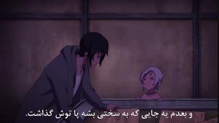انیمه سفر های کینو Kino no Tabi قسمت 4 چهارم با زیرنویس فارسی