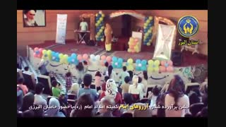 برآورده شدن آرزوهای ایتام کمیته امداد امام(ره) البرز در عید غدیر