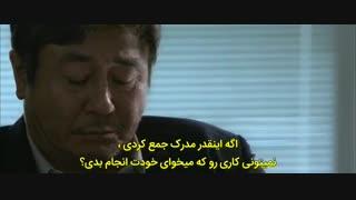 فیلم کره ای دنیای جدید +زیرنویس چسبیده New World 2013   با بازی سونگ جی هیو