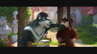 انیمیشن گوسفندها و گرگ ها : معامله خوک Sheep and Wolves The Pig Deal 2019 با زیرنویس چسبیده فارسی