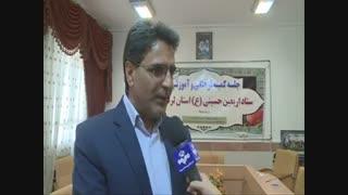 ثبت نام زائران اربعین حسینی