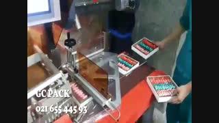 دستگاه شیرینک پک اتوماتیک - 93 445 655 021