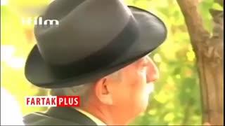بازی ماندگار زندهیاد داریوش اسدزاده در خانه سبز