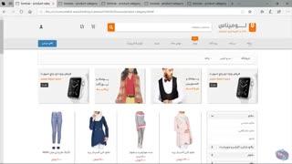 قالب فروشگاهی HTML لومیناس | سنترال فایل