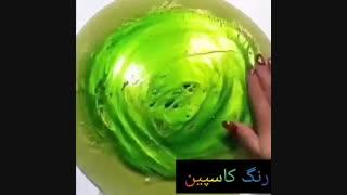 رنگ سبز زیبا
