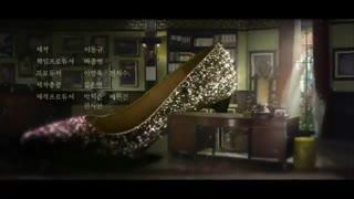 تیتراژ سریال کره ای هتل دل لونا /هتل ماه  (Hotel del luna)