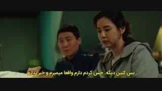 فیلم کره ای شغل سخت+زیرنویس چسبیده Extreme Job 2019  با بازی گونگ میونگ عضو گروه 5urprise