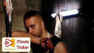 فیلم سینمایی روسی | تیزر | ساخته امیرحسین ثقفی