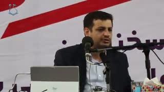 سخنرانی استاد رائفی پور با موضوع شفافیت - رامسر - 1398/04/28