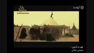 موزیک ویدیوی بسیار زیبای محشر کبری از علی اصحابی
