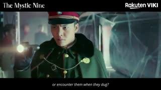 سریال چینی نه دروازه قدیمی The Mystic Nine با زیرنویس فارسی