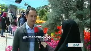 بازتاب پیاده راه لاله برای مادران در شبکه های مختلف خبری ( بهار 98 ) - شبکه خبر
