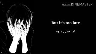 کسی دوست نزدیک نانامی نیست یا اینکه ازش خبری داشته باشه؟ :(