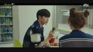 قسمت هفتم سریال کره ای لحظه ای در هجده سالگی Moment at Eighteen  +زیرنویس چسبیده  بازی مون بین عضو ASTRO  و سونگ وو عضو واناوان