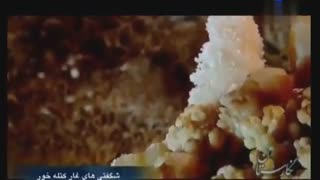 Katale Khor Cave, Zanjan - Iran