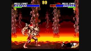 4 دقیقه گیم پلی بازی نهایی مورتال کمبت Ultimate Mortal Kombat Trilogy+Full Character فول کارکتر برای کامپیوتر