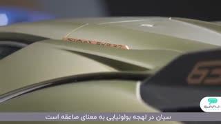 ویدیو جدید از #نمایشگاه_خودرو_فرانکفورت اولین سوپراسپرت هیبریدی لامبورگینی سیان