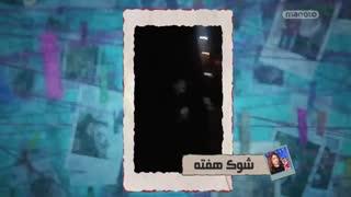 سالی تاک - سری ۱۷ قسمت ۶