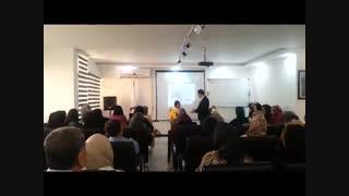آموزش NLP در شیراز