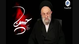 جایگاه عزاداران امام حسین در آیینه روایات