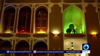 گزارش شبکه   press tv  از هتل فهادان