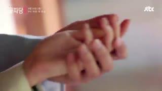 سریال کره ای خدمه گل: آژانس ازدواج چوسان Flower Crew: Joseon Marriage Agency با زیرنویس فارسی