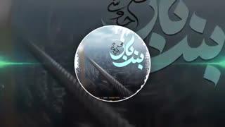 آهنگ جدید و شنیدنی بند باز محسن چاوشی