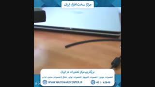 آموزش تعمیر شارژر لپ تاپ لنوو