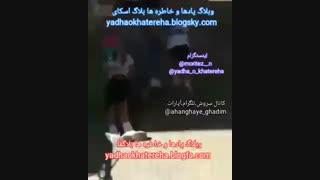 بزودی در سراسر کشور:)) (کانال سروش،تلگرام،آپارات ahanghaye_ghadim@)