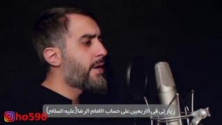 نماهنگ «قصه عشق» برای اربعین با صدای محمدحسین پویانفر و محمد فصولی