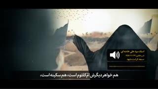 فرستادگان امام حسین علیه السلام در عاشورای سال 61 هجری در کلام رهبر معظم انقلاب سال 52 مسجد کرامت مشهد