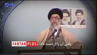 بیانات رهبر انقلاب درباره اهمیت جهاد