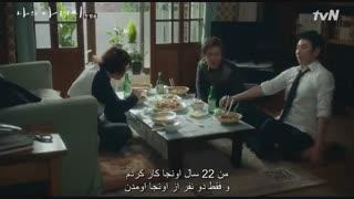 قسمت اول سریال کره ای آجوشی من +زیرنویس چسبیده My Mister 2018  با بازی آیو و لی سون کیون