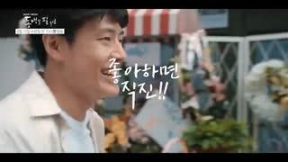 دانلود سریال کره ای وقتی گلهای کاملیا شکوفه میدهند