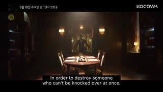 دانلود سریال کره ای بوتیک سری
