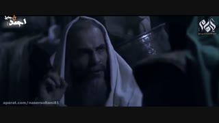 سریال(امام احمد بن حنبل)قسمت بیست وسوم