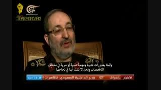 مستند استراتژیک لبه پرتگاه : شبیه سازی حمله به ایران و پاسخ ایران ( قسمت اول)