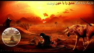 سینه زنی و مداحی خیلی قشنگ از محسن لرستانی بنام باباحسین حتما ببینید عالیه 2019