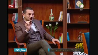 حال خوب-دکتر بابایی زاد-قسمت صد و شصت و چهارم-02-07-98