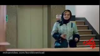 قسمت 6 سریال مانکن (کامل)(قانونی)  دانلود رایگان سریال مانکن قسمت ششم