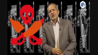 روایت نزاع ایران با غرب از زمان اسکندر