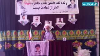 آیین افتتاح مدرسه علمیه امام خمینی رباط کریم برگزار شد