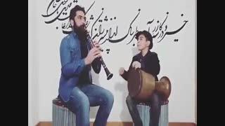 کلارینت نوازی علی  زند وکیلی