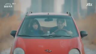 دانلود قسمت پنجم سریال کره ای خنده در وایکیکی 2018 + زیرنویس فارسی چسبیده